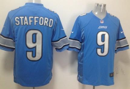 Nike Detroit Lions #9 Matthew Stafford Light Blue Game Jersey