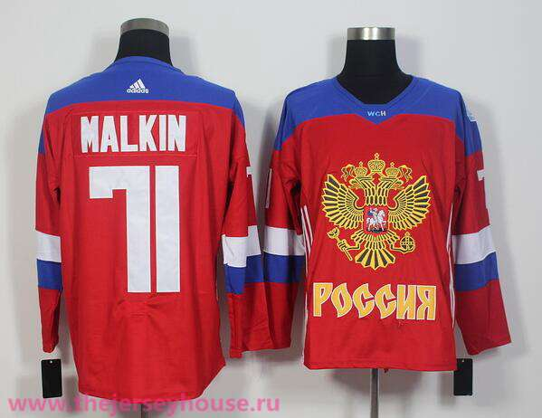 Team Russia #71 Evgeni Malkin Red 2016 World Cup Of Hockey adidas WCH Game Jersey