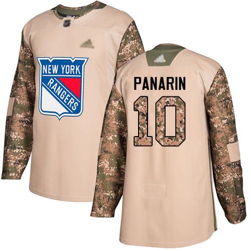Rangers #10 Artemi Panarin Camo Authentic 2017 Veterans Day